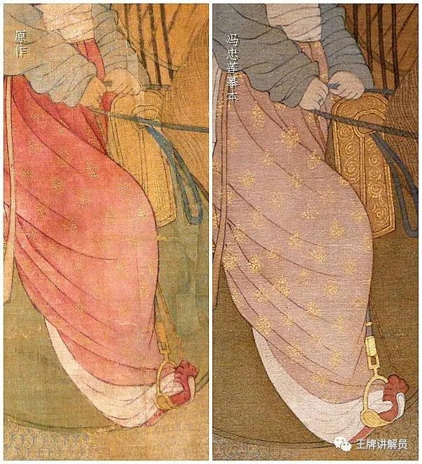 冯忠莲,国画大师陈少梅先生的夫人,1954年应邀临摹《虢国夫人游春图》