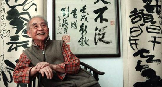 画家黄永厚(1928――2018)