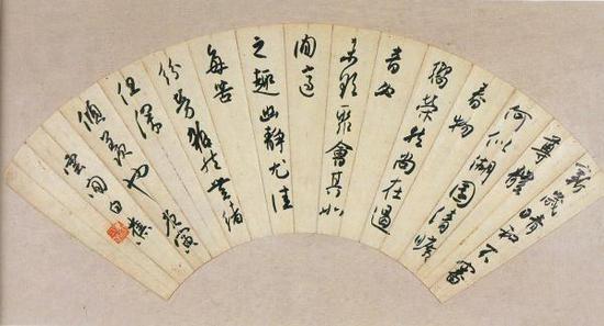 """白蕉《""""新岁晴和""""行书成扇》 庚寅(1950年)"""