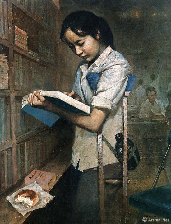 艾轩《有志者》1980年作布面油画 94.5×74.5cm
