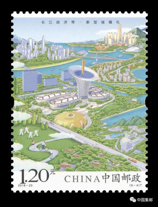 《长江经济带》特种邮票6-5