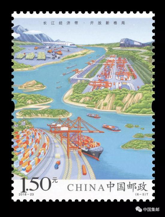 《长江经济带》特种邮票6-6