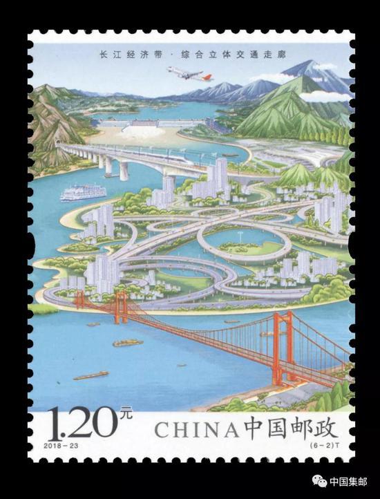 《长江经济带》特种邮票6-3