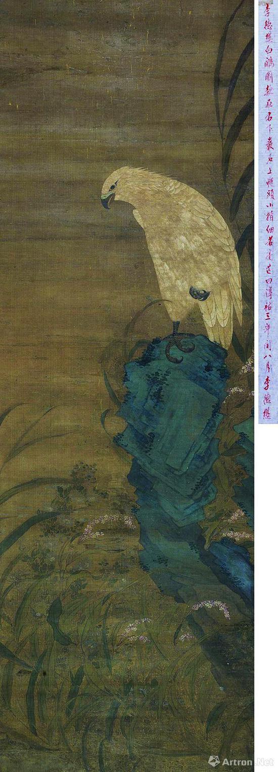 李德懋(款)《白鹰图》
