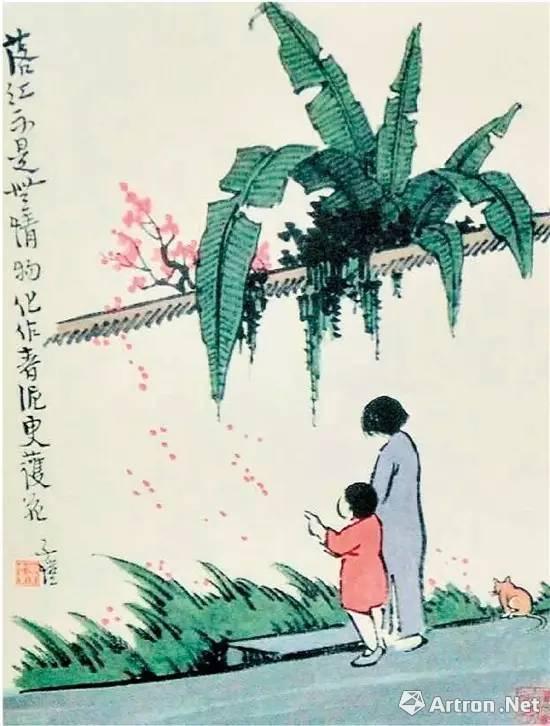 丰子恺 《古诗新画》落红不是无情物 化作春泥更护花