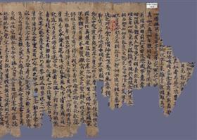 法国巴黎国立博物馆藏P.3436敦煌古本《楞伽师资记》原卷(局部)