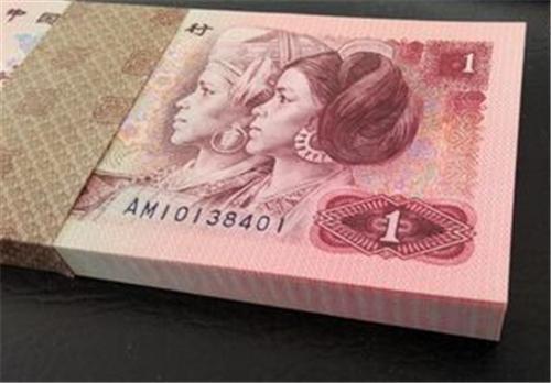 首先我们来了解下第四套人民币的张、刀、捆、条分别是什么意思。