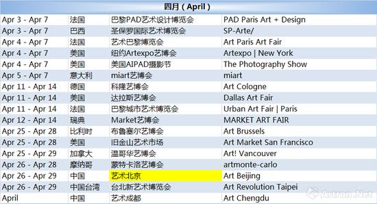 5月的主场,回到北京。
