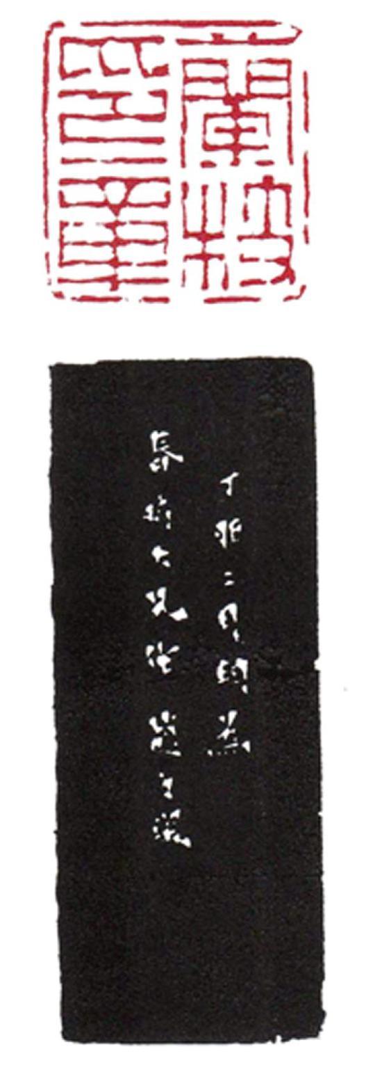 被誉为当今浙派第一高手 看江成之的篆刻和收藏