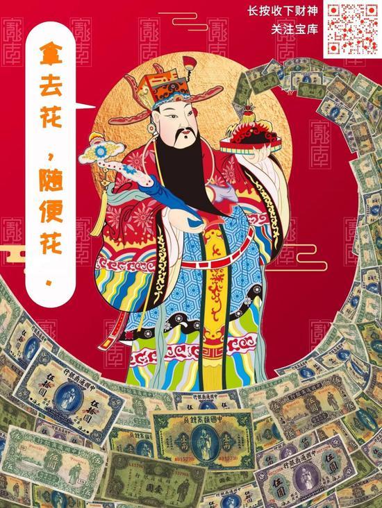 中国通商银行