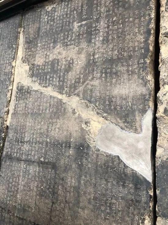 《开成石经》断裂后修补的痕迹