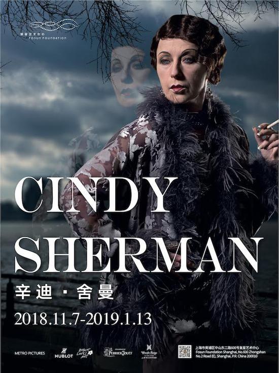 本次展览将持续至2019年1月13日。