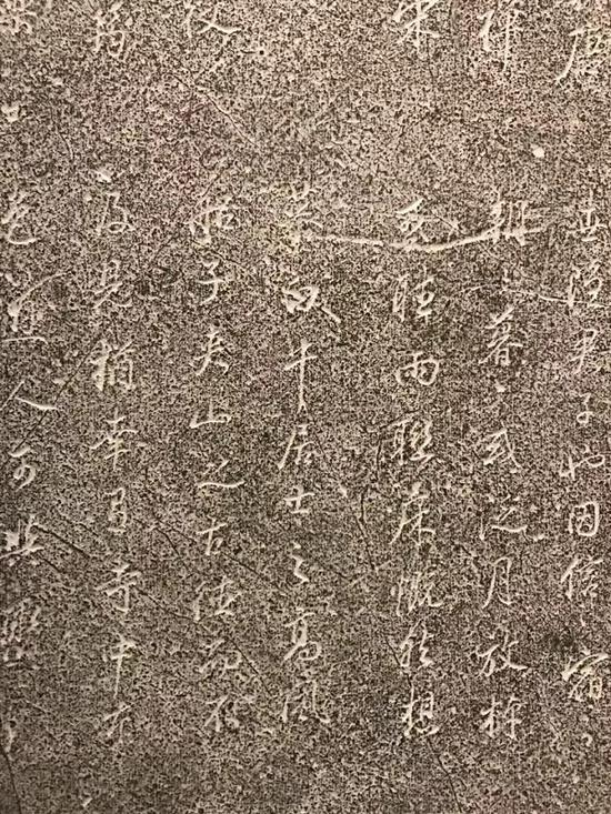 董其昌重修泖桥澄鉴寺碑局部