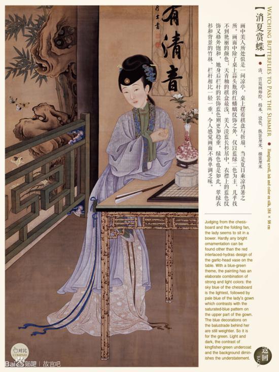 数字故宫:将古老文明带向未来