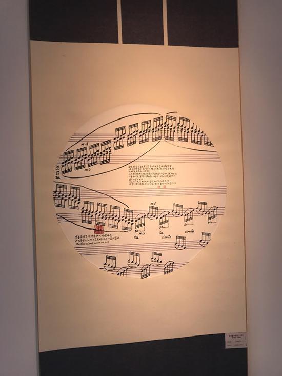 """展出""""钢琴演奏笔记"""""""