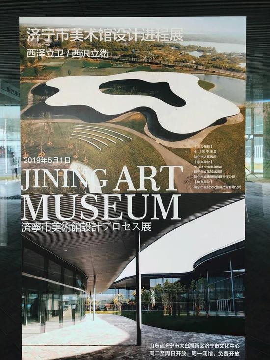 看济宁市美术馆是怎样做的