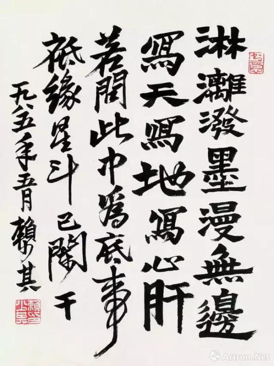 5。北京银行: