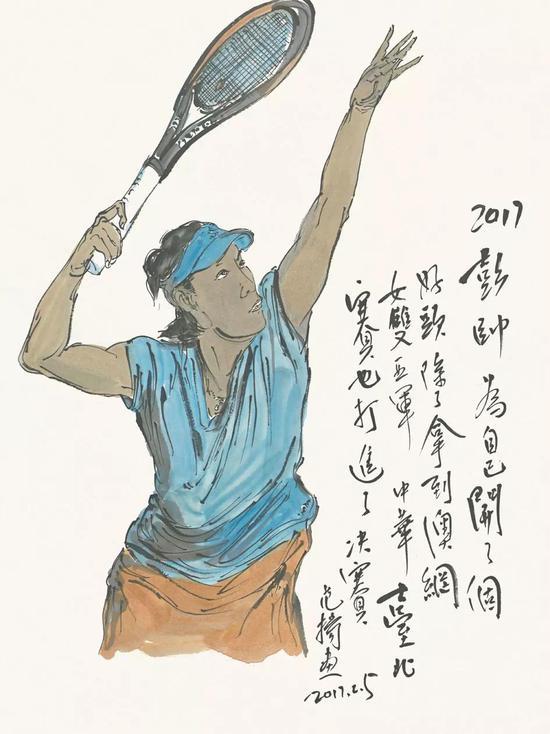 范扬  彭帅  46cm×34.5cm  纸本设色  2017年