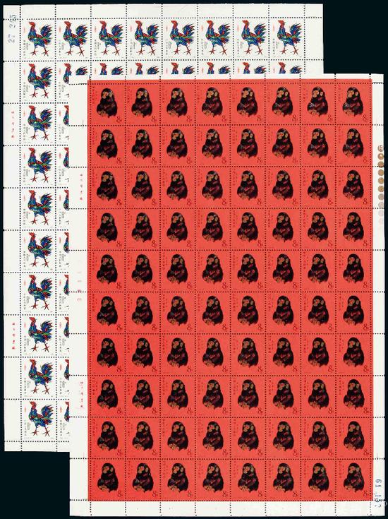 第一轮生肖邮票八十枚全张12件