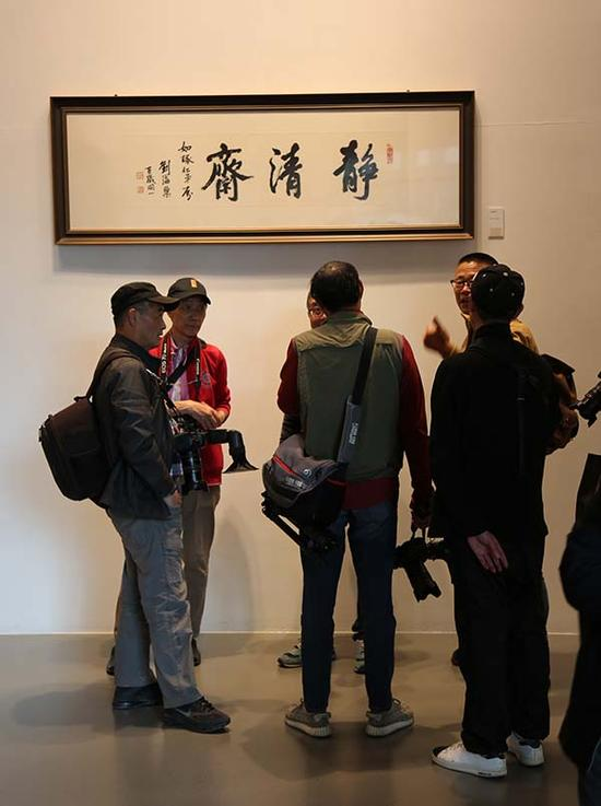 展览展出的刘海粟题字《静清斋》