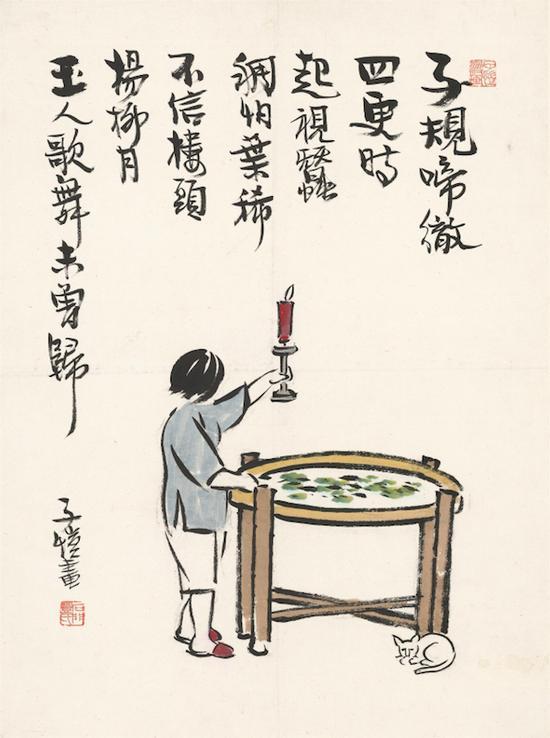 《玉人歌舞未曾归》,丰子恺,中国画