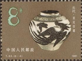 1978年T.33(2-1)战国长沙楚墓人物夔凤帛画