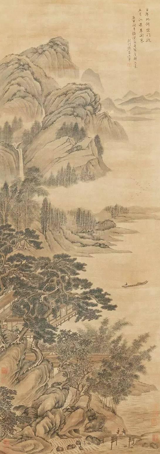 王� 山水 立轴 绢本