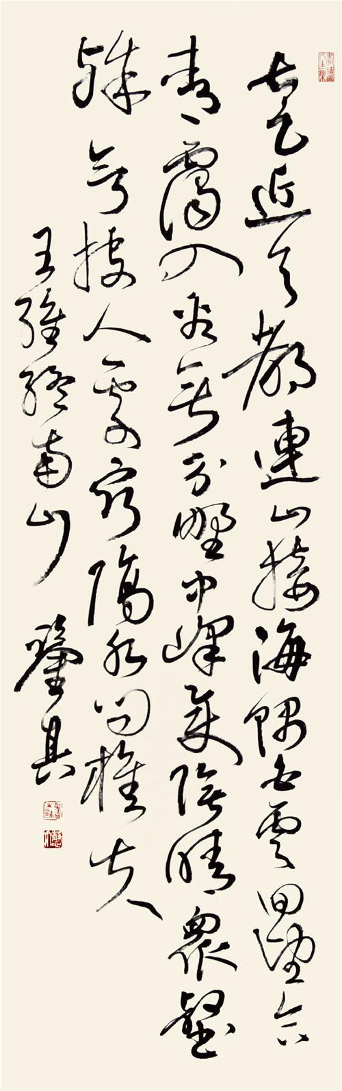 王维诗《终南山》52×160cm 2015年