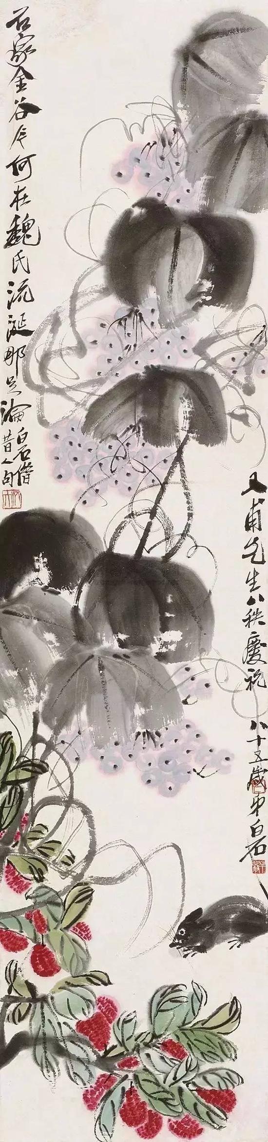 1947年作 鼠果图 立轴 设色纸本