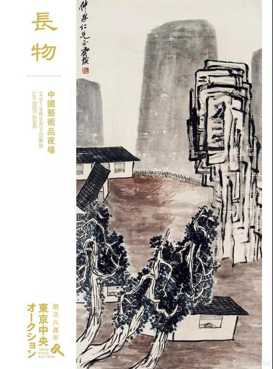 长物・中国艺术品夜场