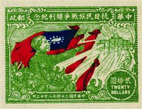邮票里程碑的那些历史时刻
