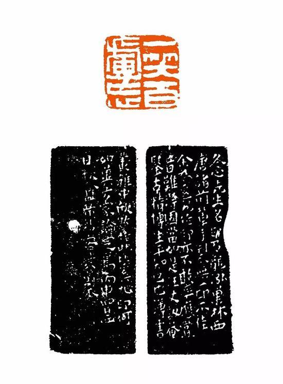 一笑百虑忘(附边款) 2.0×2.0cm 上海博物馆藏