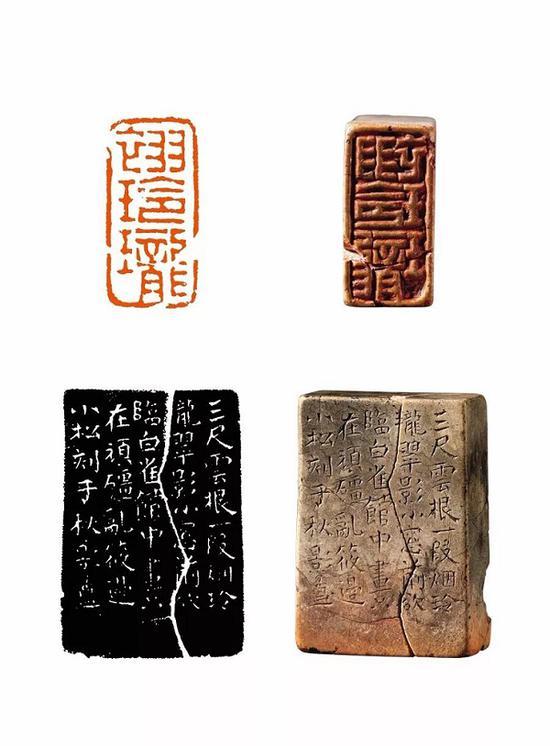 翠玲珑(附原石、印面、边款) 2.7×1.3cm 上海博物馆藏