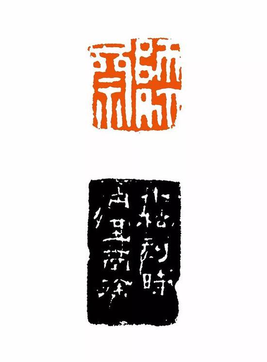 师竹斋(附边款) 1.3×1.3cm 上海博物馆藏