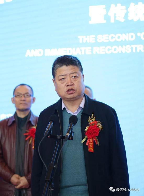 长治市政府副秘书长冯绍波主持开幕式