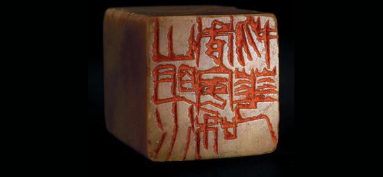 文物齐白石印章石刻庞莱臣藏品