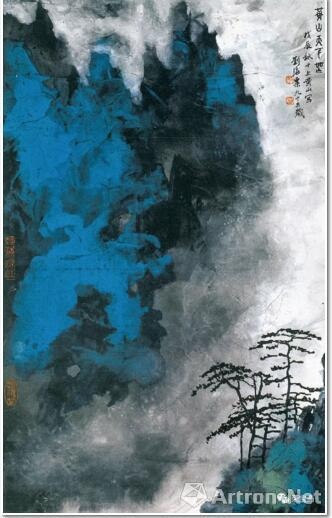刘海粟 黄山天下无65.5cm×133.5cm 1988