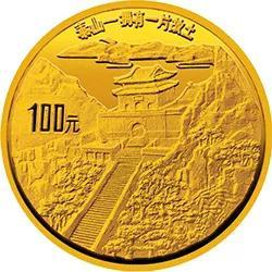 1993年泰山1盎司金币