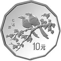 1994中国近代名画第1组十二边形金币