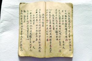 手抄本《续千家诗》 记载武进古代忠孝节义文化 张军提供