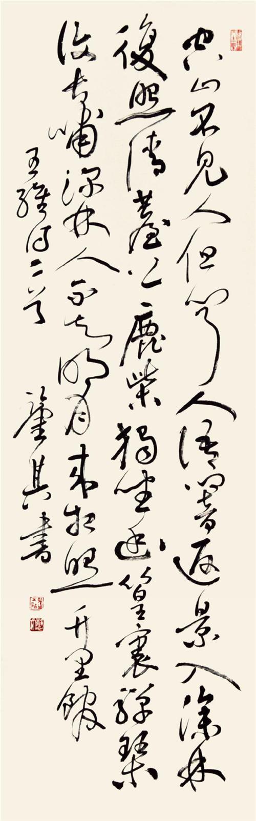 王维诗《鹿柴》《竹里馆》52×160cm 2015年