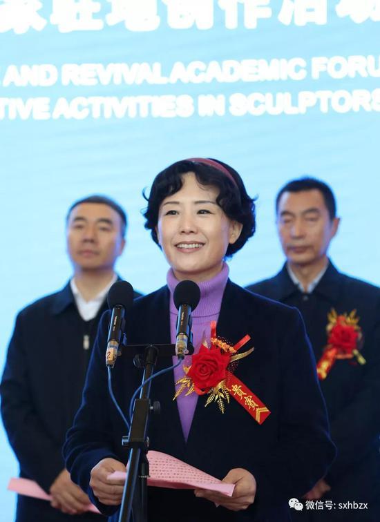 长治市委常委、宣传部长孙刘琳讲话