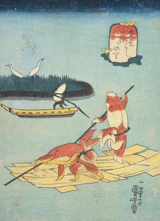 ▲きん魚づくし ぼんぼん
