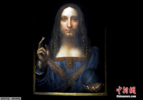 """资料图:2017年,一幅被认为是达·芬奇的画作以4.503亿美元的价格成交,创下艺术品拍卖的""""最昂贵""""纪录。但有报道显示,该作真伪仍存疑。"""