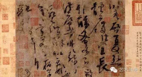 """(中国书法艺术的根源追溯是""""表现"""",而不是字体装饰)"""
