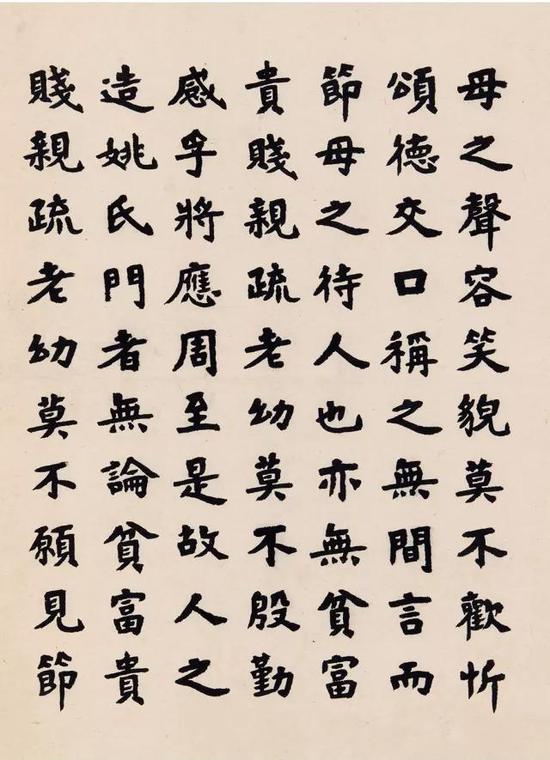 姜母强太夫人墓志铭(1918)