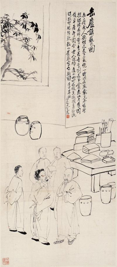 王震 缶庐讲艺图轴 1932年西泠印社社务委员会藏