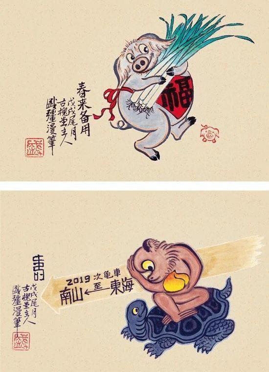 盛强生肖手绘明信片