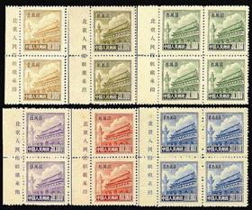 邮票边纸上的学问 邮票的贵重附属物邮票