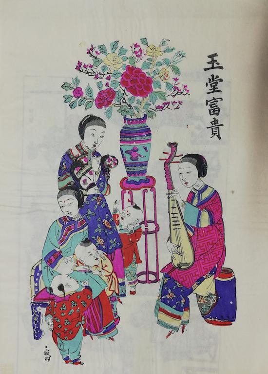 87组年画亮相上海历博迎鼠年